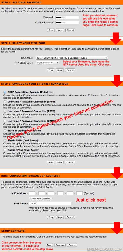 D Link Router Setup step 3.1