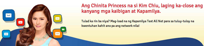 ABS-CBN mobile Call and Text Promo
