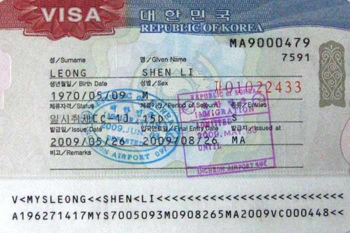 How to Apply for a tourist visa in South Kiorea