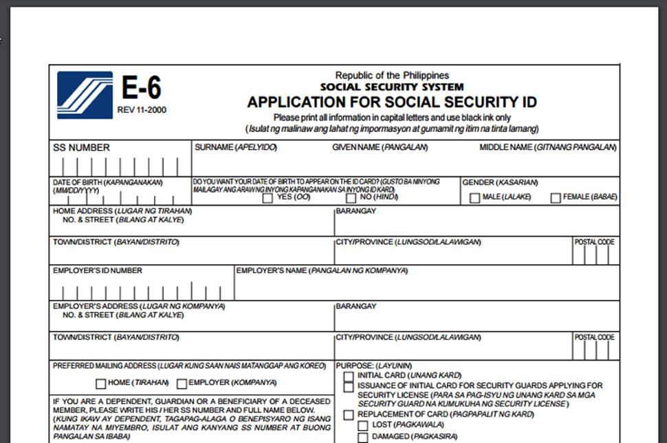 SSS-E6-Form