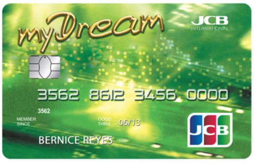 RCBC Bankard myDream JCB - RCBC